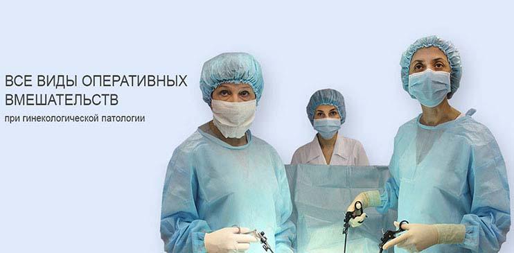 Электронная запись поликлиника 4 калининград