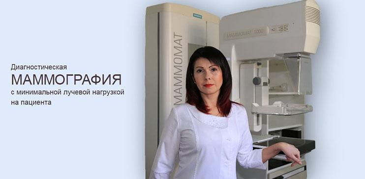 Левон макинян клиника